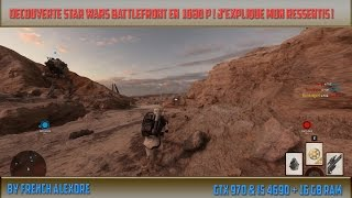 Star wars Battlefront Gameplay |Suprématie| [HD]