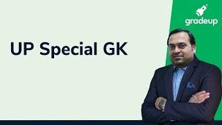 UPPSC PCS 2019 : UP Special GK by Abhishak Ajay Singh