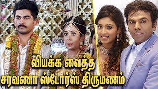 வியக்க வைத்த சரவணா ஸ்டோர்ஸ் திருமணம்   Saravana Stores Grand Wedding -13 crore dress for Bride