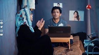 ليش شباب الجيل الجديد عايش أغلب وقته في العالم الإفتراضي | دار مادار