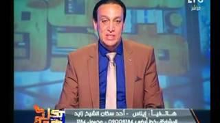 أحد سكان الشيخ زايد : صحينا في يوم لقينا كل غطيان البلاعات مسروقة
