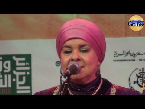 Soirée Ramadanesque avec Nadia Benyoucef