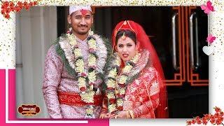 Wedding Video | Kritan & Anuja | Wedding Frames | Naya Naya Sajaun hai Sansaara | Wedding Teaser