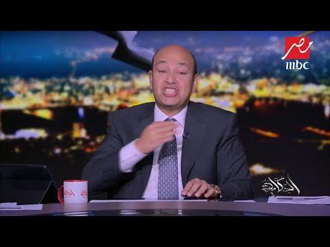 #الحكاية | عمرو أديب: السعودية الدولة الوحيدة في العالم التي تحتضن 3 مليون مصري