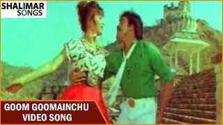 Kodama Simham Movie || Goom Goomainchu Video Song || Chiranjeevi, Sonam, Radha