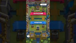 Cara cepat menurunkan trophy!!!! - clash royal