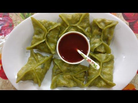matar-paneer-momos- -মটর-পনির-মোমো- -मटर-पनीर-मोमोज- -restaurant-style-matar-paneer-momos-recipe