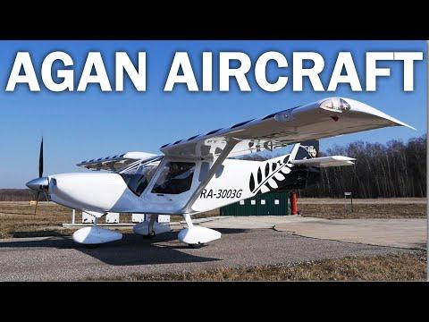 AGAN Aircraft и своя авиация