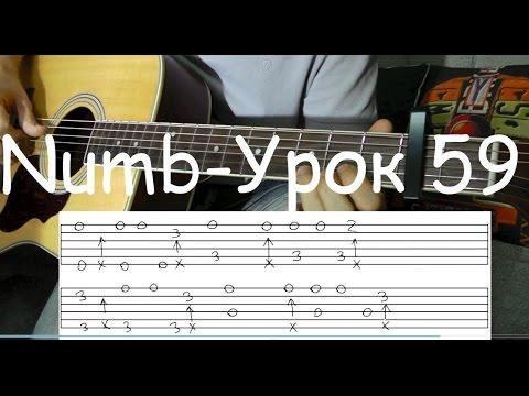 Numb - Linkin Park Fingerstyle Guitar Пошаговый Урок (59)