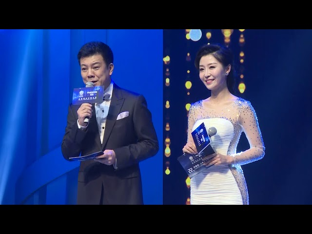22nd Huading Awards