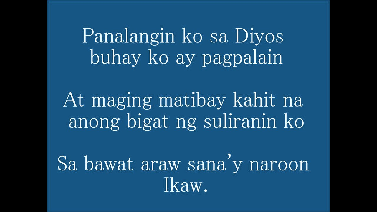 Pasasalamat sa magulang essay about myself