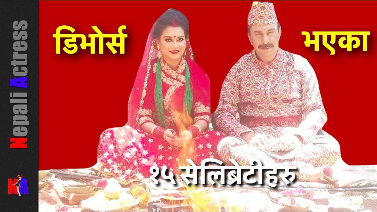 15 Divorced celebrities of Nepali film industry - Shiva, Bhuwan, Rekha, Reema, Priyanka and so on