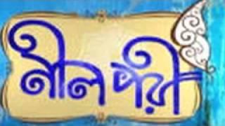 Repeat youtube video Bangla gali