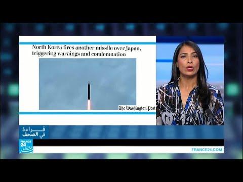 زواج التونسيات بغير المسلمين وتكريس حقوق المرأة في تونس  - 12:22-2017 / 9 / 15