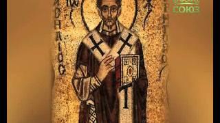 Уроки православия. Ключевые темы церковной догматики. Урок 7. 13 января 2016