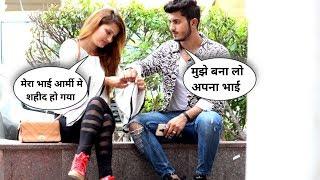 Raksha Bandhan Gone Emotional    Sam Khan