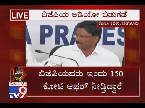 'BJP Is Offering Rs 150 Cr For MLAs'  Ugrappa Releases Audio Of Operation Kamala