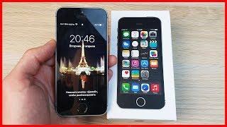 iPhone 5s в 2019 году?! доступный и дешевый девайс на iOS - в trade in за 4.000