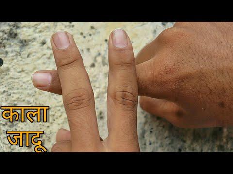 इस बड़े जादु के रहस्य जाने Best Magic Tricks in Hindi