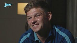 Олег Шатов на «Зенит-ТВ»: «Многие уже забыли о футболисте Шатове, но мы еще повоюем!»