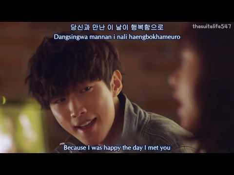 Min Hyorin & Jinyoung - The Day I Met You (featuring Baro) [Hangul, Romanization, Eng Sub]