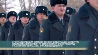ВЕТЕРАН ВОВ ВЛАДИМИР КОРИХОВ ОТМЕЧАЕТ 95-ЛЕТНИЙ ЮБИЛЕЙ