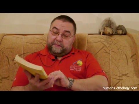 секс знакомства Новоселово
