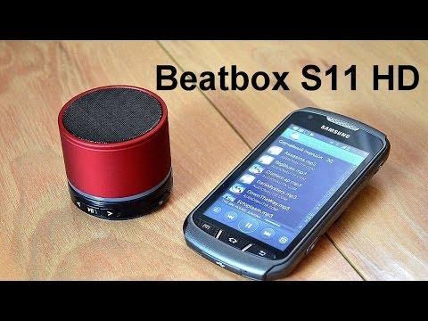 Bluetooth колонка Beatbox By Dr. Dre Mini S11 (HD). Обзор от Электробум.com.ua