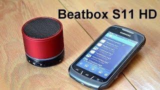 Bluetooth колонка Beatbox by dr. Dre Mini S11 (HD). Огляд від Электробум.сом.иа