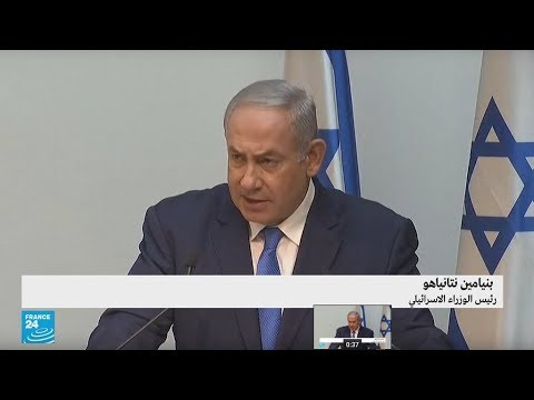 نتانياهو يعتبر امتلاك حزب الله -صواريخ دقيقة- عملا حربيا  - نشر قبل 37 دقيقة