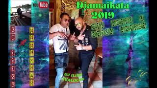 Djamaikata 2019 39 39 MIX PESNI I KABADAN KUCHEK 39 39 ДЖАМАЙКАТА 2019 - МИКС ПЕСНИ И КАБАДАН КЮЧЕК.mp3
