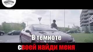 Alekseev - Снов Осколки (Караоке)