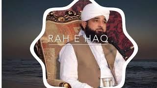 Islam main Salaha Aurat ki Tareef | Moulana Saqib Raza Mustafa…