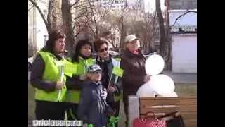 1 мая Красноярск Орифлейм демонстрация.