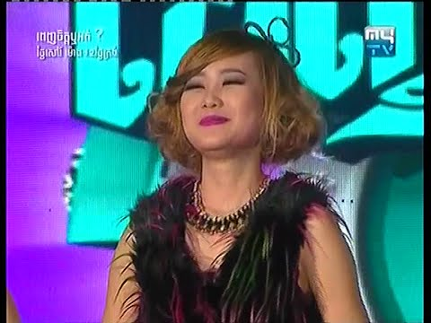 MYTV, Like It Or Not, Penh Chet Ort, 23-May-2015 Part 02, Star Honour
