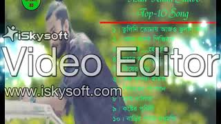 Jisan Khan Shuvo। All time Best 10 Song। 2019 Bangla new song।