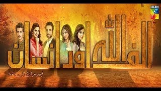 Alif Allah aur insan Drama on HUM TV Episode 37