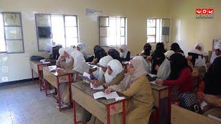 عام دراسي جديد و 253 مدرسة خارج الخدمة بفعل الحرب