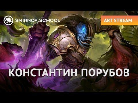 СG ART СТРИМ: