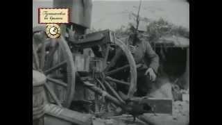 Август 1915 г.  Падение Новогеоргиевской крепости. Страницы Первой мировой mp3
