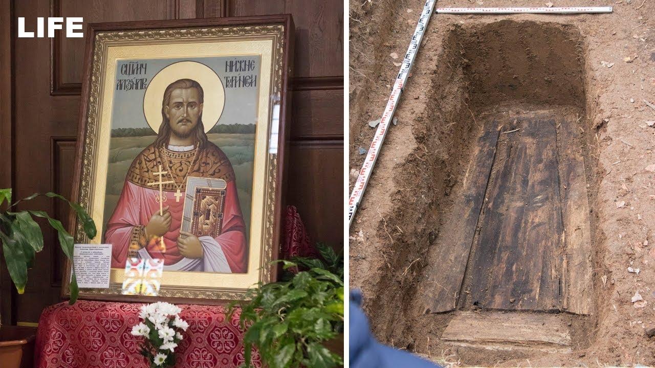Останки священника, расстрелянного 100 лет назад, нашли на Урале