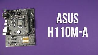 Розпакування Asus H110M-A