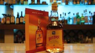 White Horse / Вайт Хорс дешевый Шотландский купажированный виски