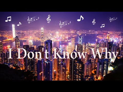 Norah Jones - Don't Know Why Lyrics | MetroLyrics