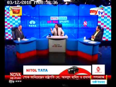 Bangla Talk Show My Tv Songlap On 12 March 2018