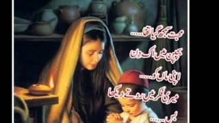 Ziarat Kaka Sahib
