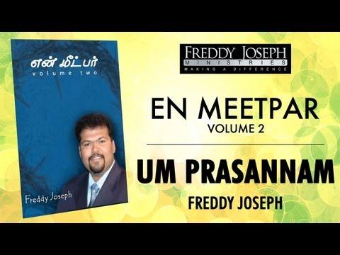 Um Prasannam  - En Meetpar Vol 2 - Freddy Joseph