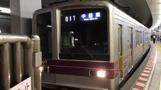 東武20000系21807F中目黒行き恵比寿駅発車