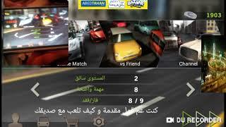 كيف تلعب مع صديقك في لعبة DR. Driving screenshot 3