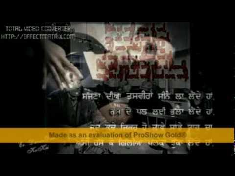 Teri Yaad Mein Kailash Kher nice sad song. mp3
